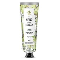 Hand Care Formula Крем для...