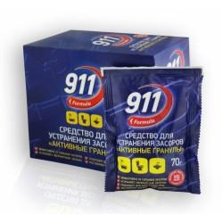 911 Средство для устранения...