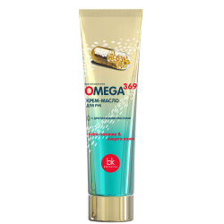 OMEGA 369 Крем-масло для рук