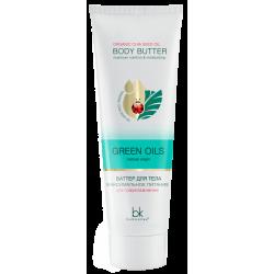 Green Oils Баттер для тела...